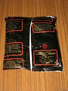 Тара для чая - 4563740.jpg