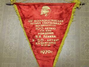 Флаг СССР - 3408539.jpg