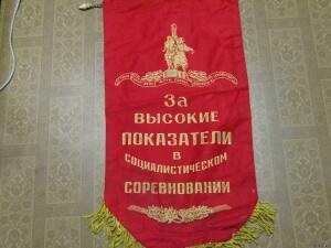 Флаг СССР - 7766102.jpg