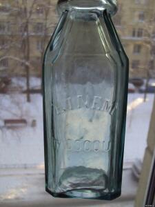 Бутылки Российской Империи. - 9084651.jpg