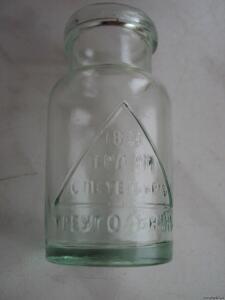 Бутылки Российской Империи. - 1924025.jpg