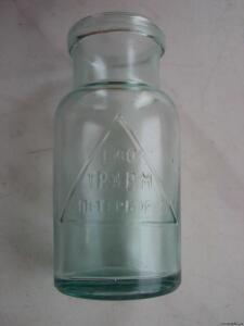 Бутылки Российской Империи. - 6480654.jpg