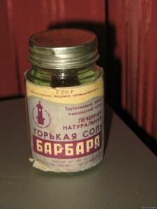 Харьковская губерния - 3079967.jpg