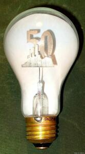 Лампа 50-лет СССР. - 3882155.jpg