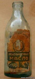 Рафинированное подсолнечное масло - 5185476.jpg