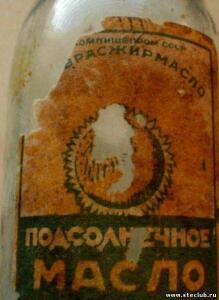 Рафинированное подсолнечное масло - 5368555.jpg