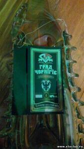 Неизвестная Фигурная бутылка - 7261407.jpg