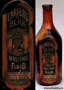 Carter 39;s Ink Company. - 5104558.jpg