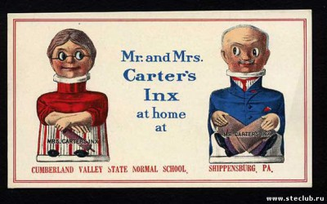 Carter 39;s Ink Company. - 4232382.jpg