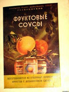 Реклама 50-х годов разное  - 9601673.jpg