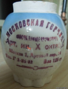 Тара для горчицы - 2154211.jpg