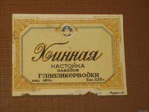 Этикетки продуктовые Наркомпищепром - 5879727.jpg