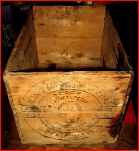 Упаковка СССР ящики и коробки  - 8177541.jpg