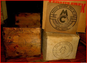 Упаковка СССР ящики и коробки  - 2942020.jpg