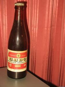 Пивные бутылки СССР - 2576181.jpg
