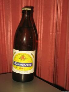 Пивные бутылки СССР - 8756342.jpg
