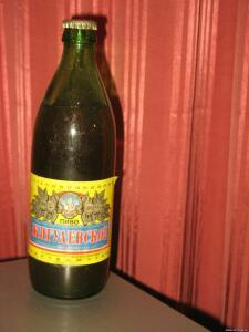 Пивные бутылки СССР - 2609612.jpg