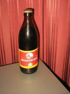 Пивные бутылки СССР - 2658674.jpg