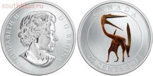 Необычные монеты - динозавр.jpg