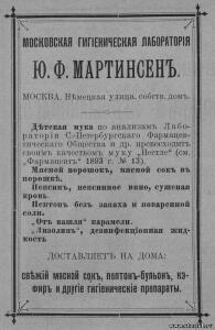 Московская губерния - 4686144.jpg