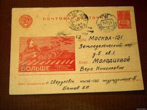 Просто старые фотографии, открытки - 7062717.jpg
