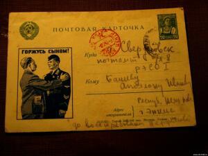 Просто старые фотографии, открытки - 4185331.jpg