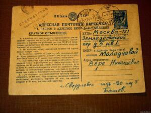 Просто старые фотографии, открытки - 4249509.jpg