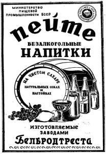 Минская реклама, 1951 год - 3376474.jpg