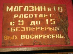 Продукты, сигареты из СССР - 4993482.jpg