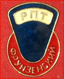 Значки советской торговли СССР - 3403513.jpg