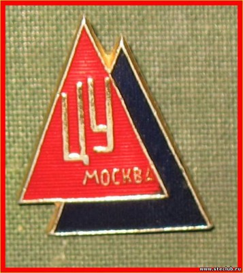 Значки советской торговли СССР - 2496813.jpg