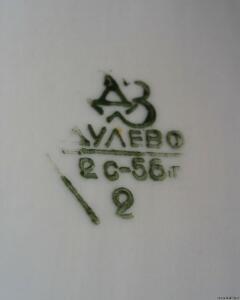 Дулевский фарфоровый завод - 7574215.jpg