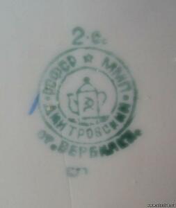 Дмитровский фарфоровый завод Вербилки  - 1969269.jpg