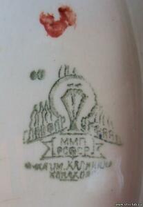 Конаковский фаянсовый завод - 0212424.jpg