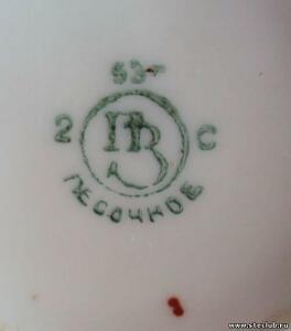 Первомайский фарфоровый завод Песочное  - 1473757.jpg