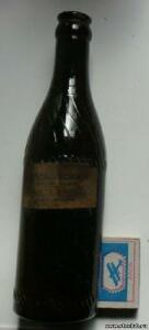Пивные бутылки СССР - 2173386.jpg