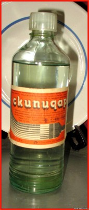Специальная тех тара для бытовой химии в СССР - 1439156.jpg