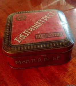 Монпансье Госпищетрест Ленинград. 1921-1936. - 1837334.jpg