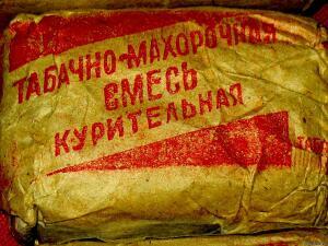 Махорка в СССР или что курили наши деды. - 4444238.jpg