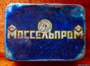 Кондитерская жестяная баночка Моссельпром. 20-е годы. - 9244744.jpg