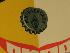 Реклама пивного завода МПЗ - 3332650.jpg