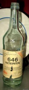 Специальная тех тара для бытовой химии в СССР - 7416617.jpg
