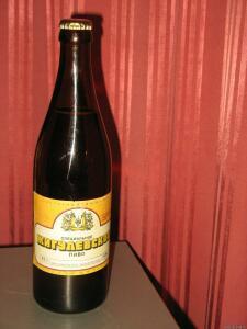 Пивные бутылки СССР - 4282036.jpg