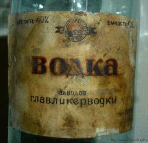 Бутылка толстушка 0,5л. СССР. - 6739692.jpg