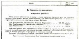 Бутылка толстушка 0,5л. СССР. - 3291607.jpg