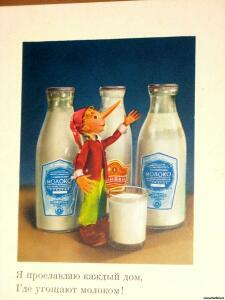 Серия открыток Госторгиздат 50-х г. - 0993168.jpg