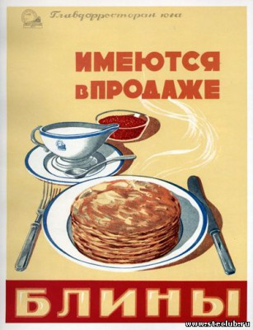 Советская реклама - 1227999.jpg