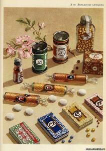 Советская реклама - 3329166.jpg
