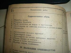 Служебная брошюра НКВД-ГУЛАГ - 3008539.jpg