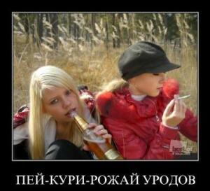 Жизнь в займы ... - курение я д.jpg